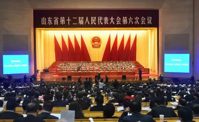 亚博体育官网下载ios第十二届人民代表大会大会第六次会议开幕0.jpg